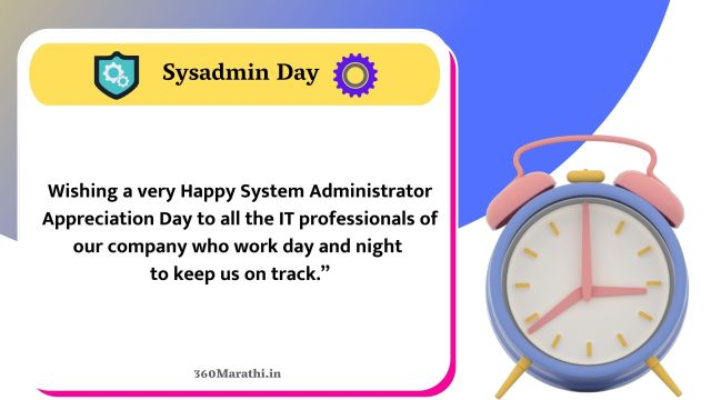 System Administrator Appreciation Day Quotes & Messages