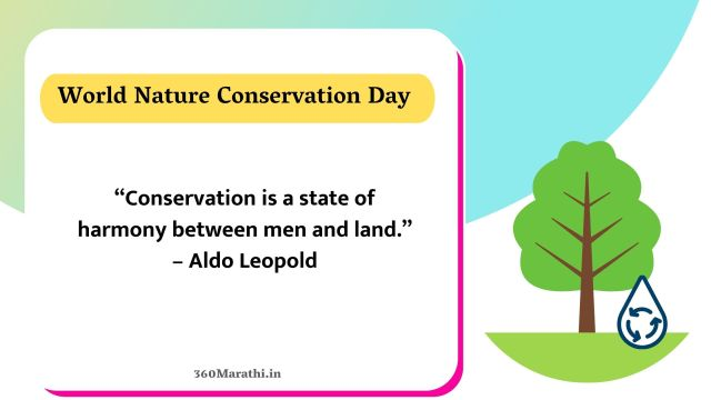 World Nature Conservation Day 2021 Quotes 11 -