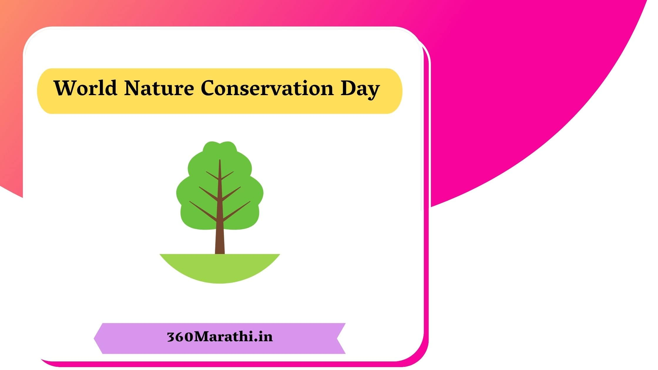 World Nature Conservation Day 2021 Quotes, Theme, Messages, Slogans Images, Poster