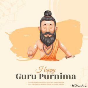 guru purnima quotes in marathi 13 -