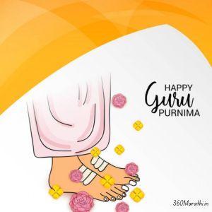 guru purnima quotes in marathi 15 -