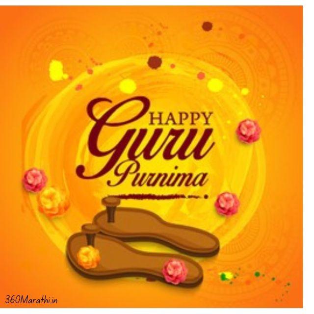 guru purnima quotes in marathi 17 -