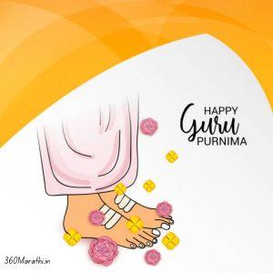 guru purnima quotes in marathi 18 -