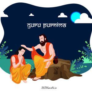 guru purnima quotes in marathi 26 -
