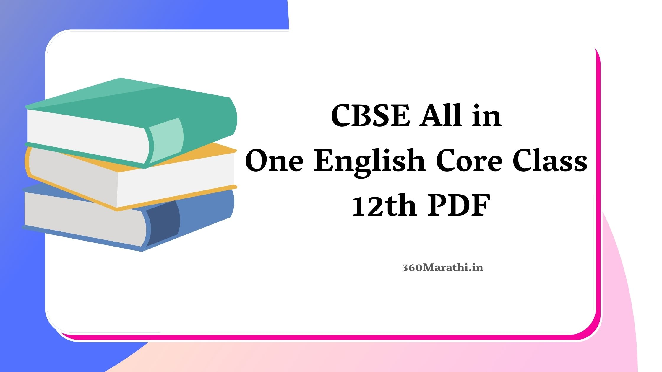 CBSE All in One English Core Class 12th PDF