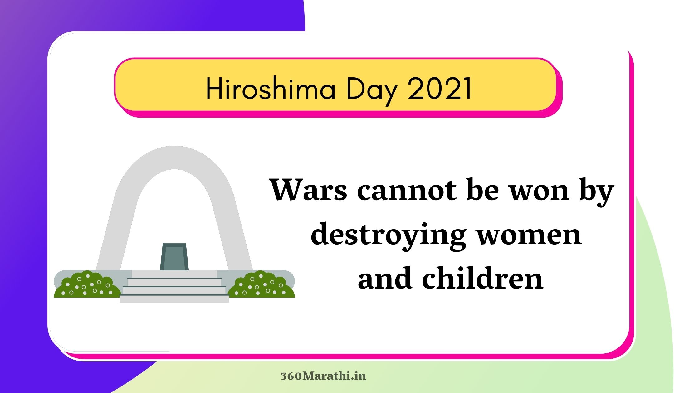 ( 2021 ) Hiroshima Day Quotes, Slogans, Posters, Images