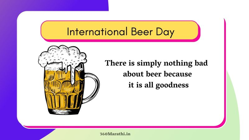 International Beer Day 2021 Wishes : Quotes, Wishes, Greetings, Sayings, Messages, Pictures & Posters