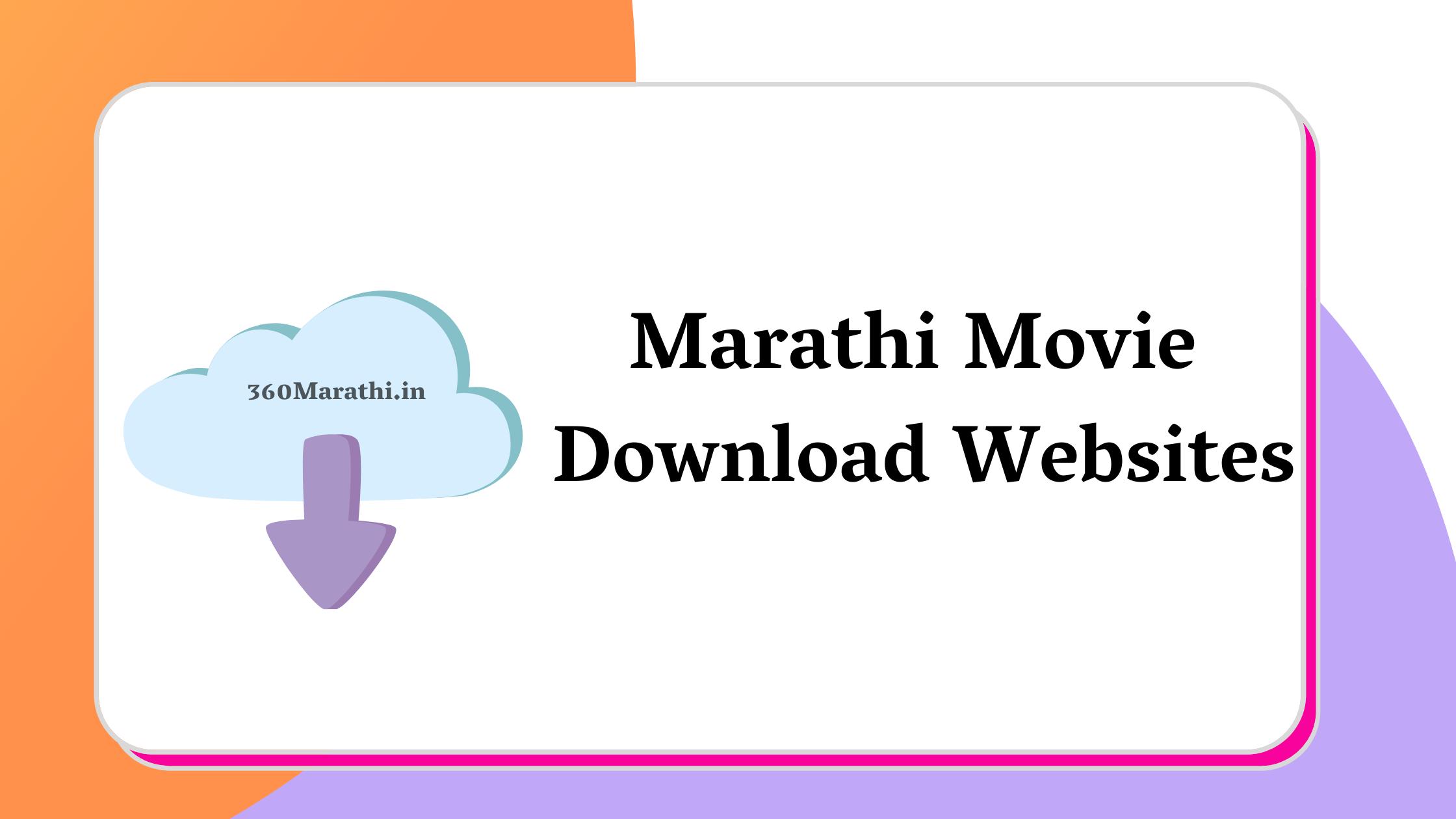 Marathi Movie Download Websites List