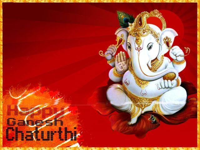 ganesh chaturthi images download in marathi -