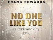 Download Frank Edwards No One Like You MP3 Download