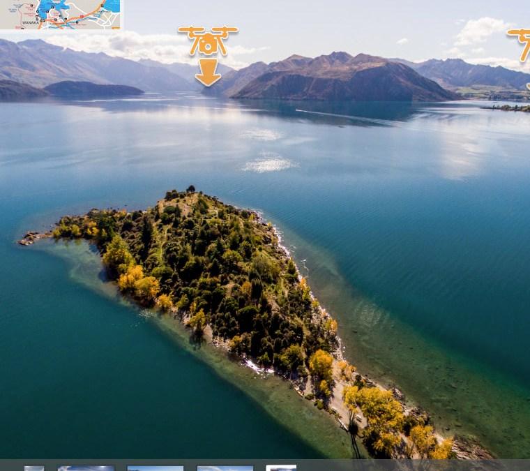 Wanaka Aerial Virtual Tour