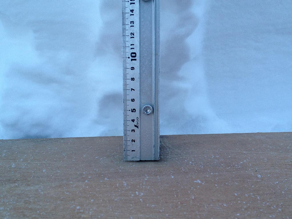 Snow fall depth in Hirafu Village, 29 January 2013