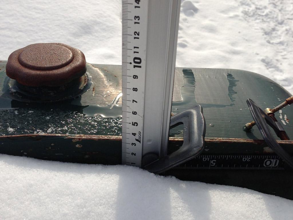 snowfall 2013-03-17