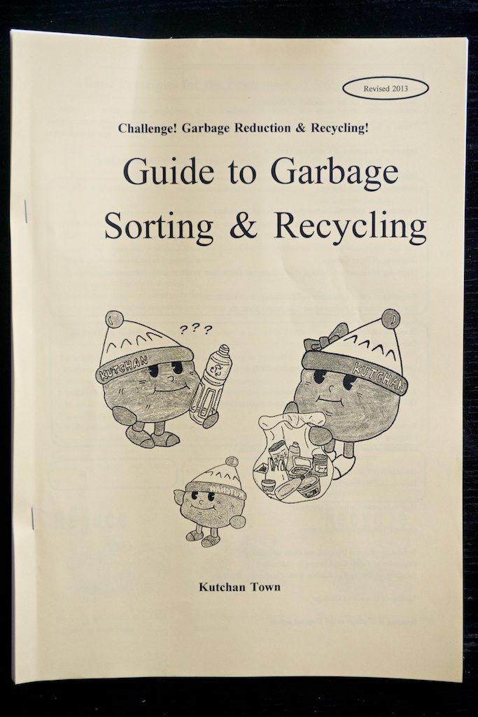 Kutchan-Garbage-Sorting-Book