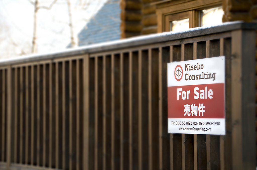 Niseko-consulting-for-sale-sign