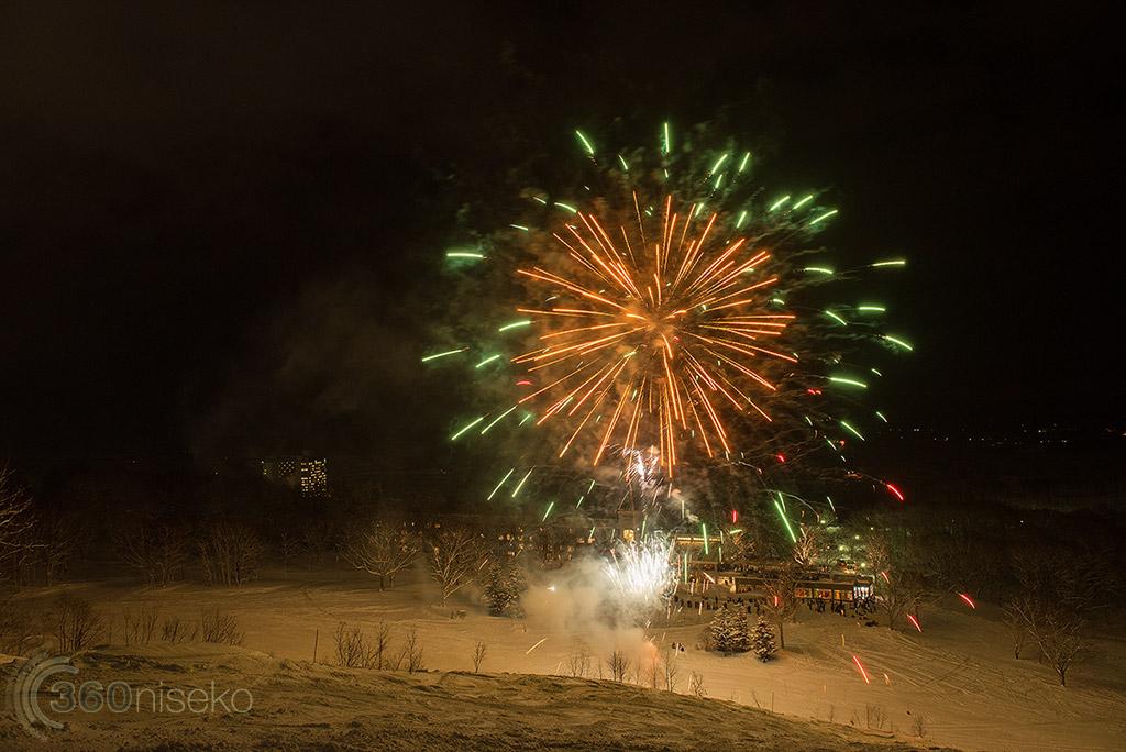 Fireworks over the Green Leaf Hotel, 31 December 2013