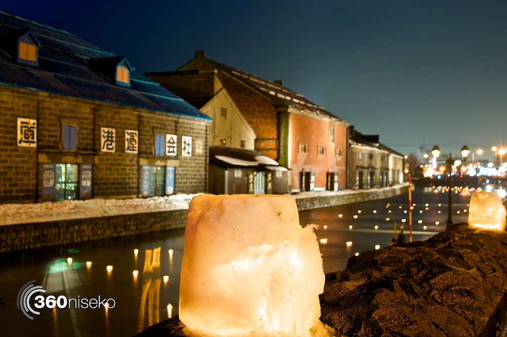 Ice lanterns by Otaru's old canal