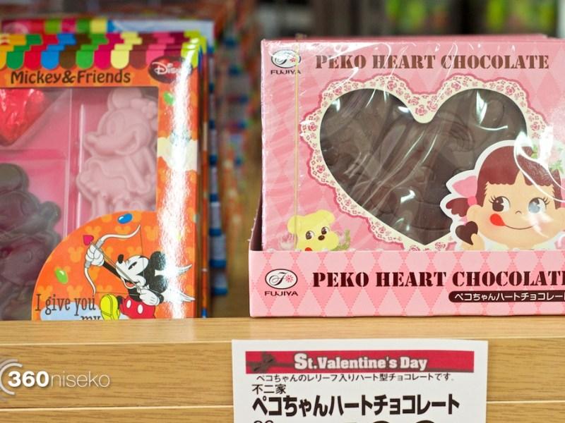 Valentines-Day-Japan-Childish