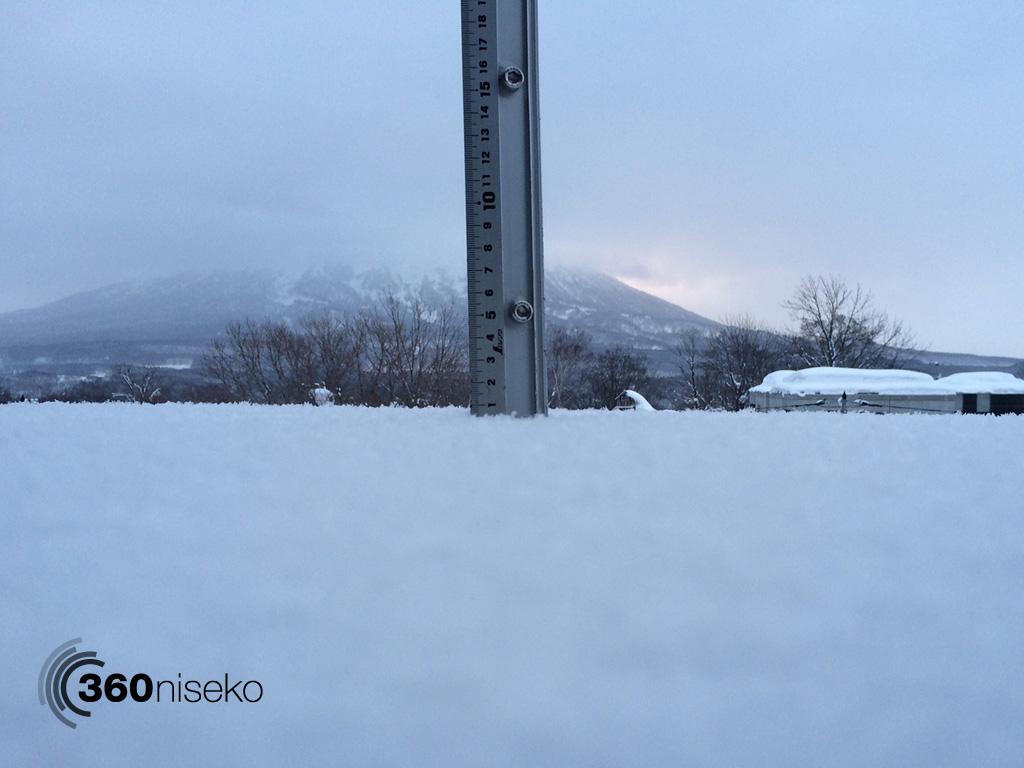 Snowfall in Hirafu Village, 10 February 2014