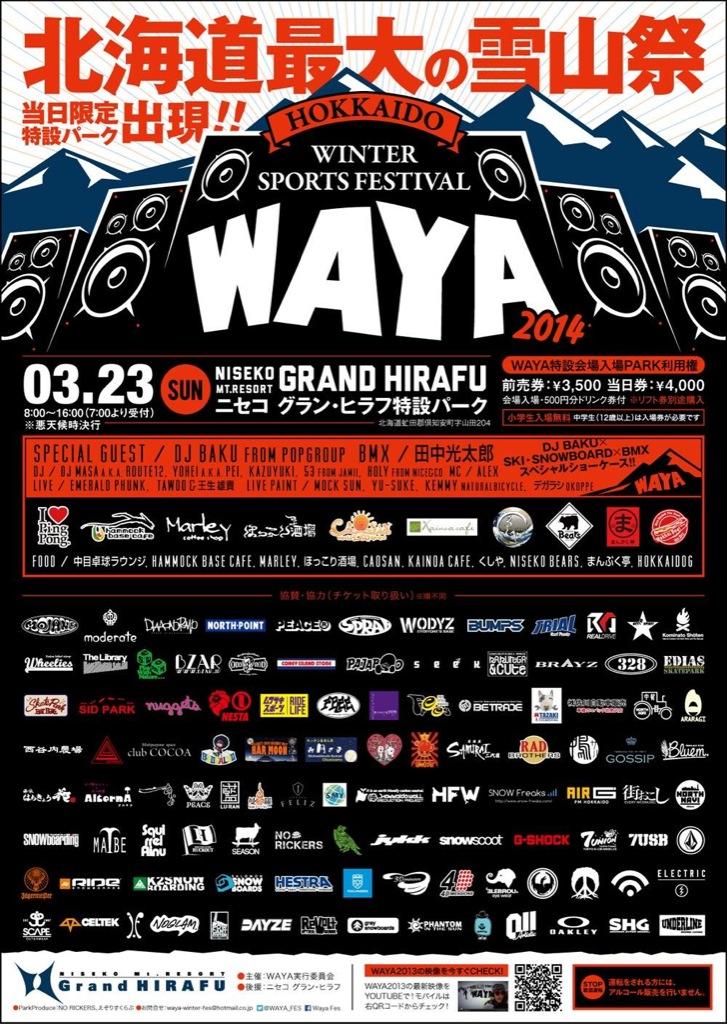 Waya Poster