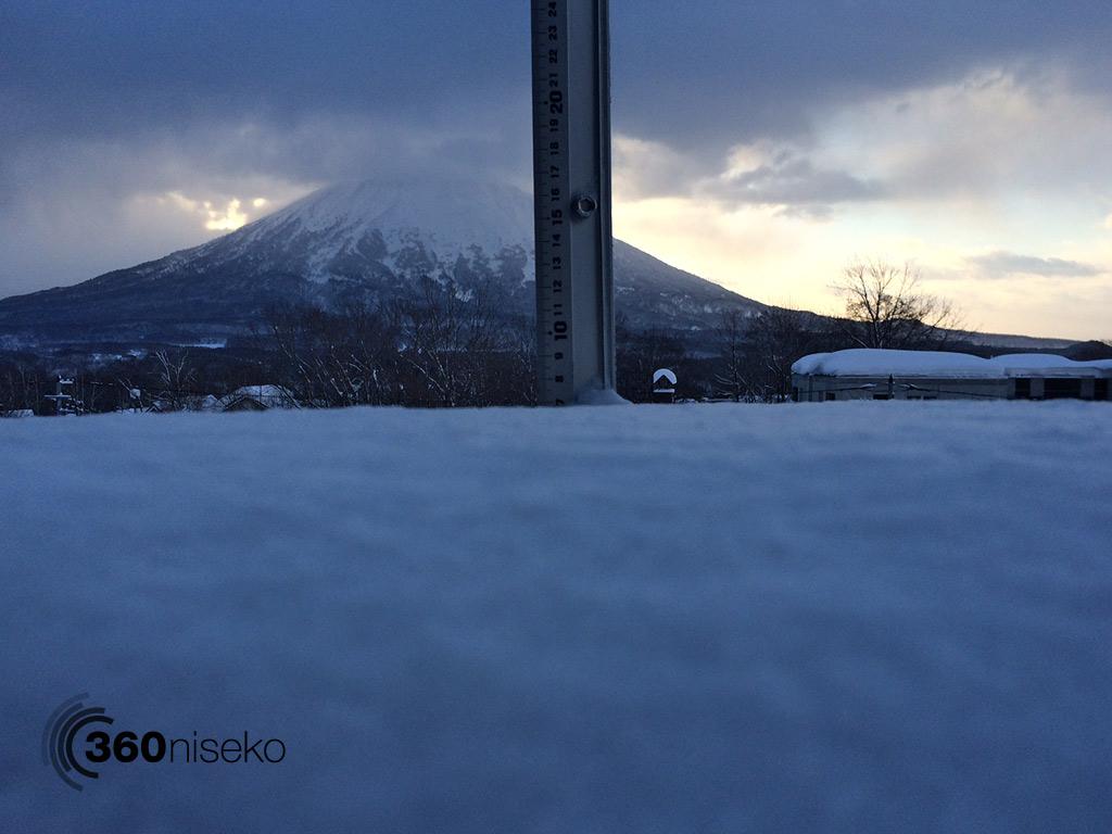 Snowfall in Hirafu Village, 9 February 2014
