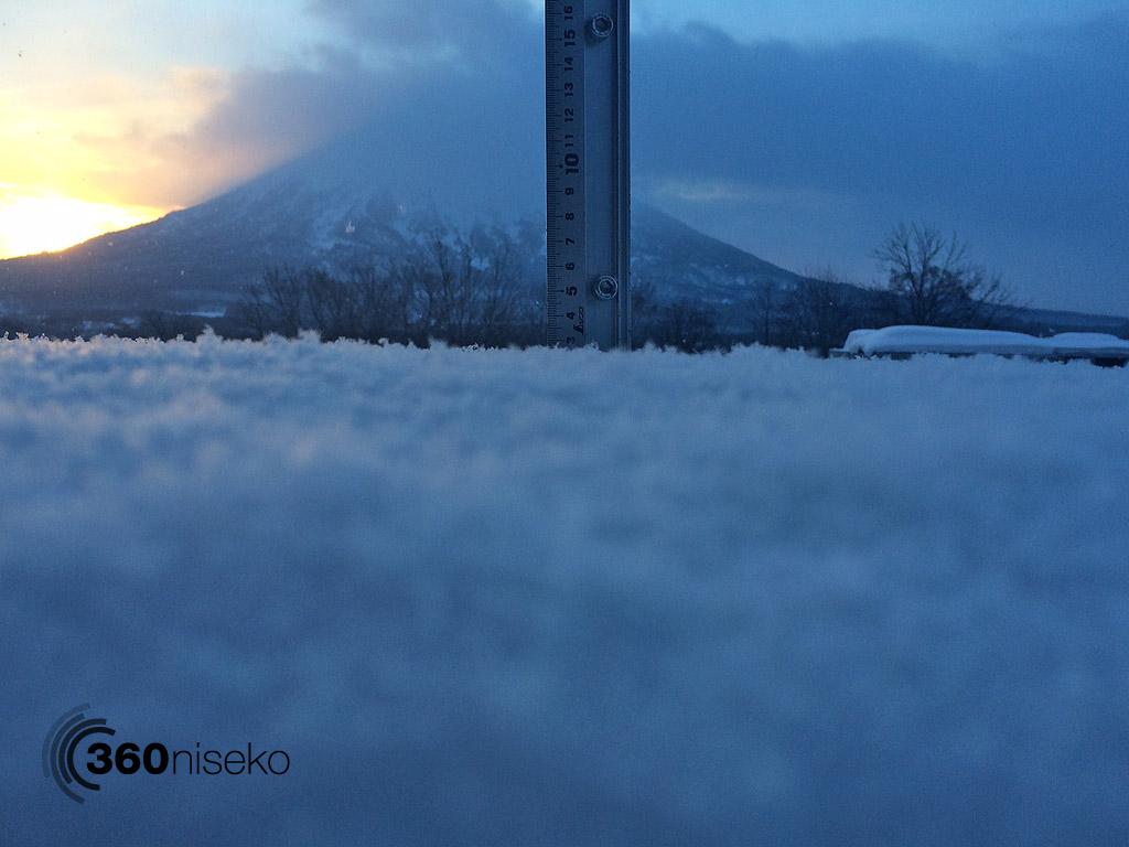 Snowfall in Hirafu Village, 15 March 2014