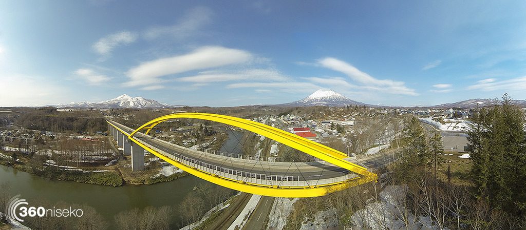 Niseko Town Bridge, 28 April 2014