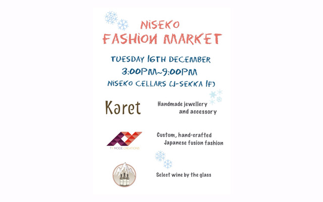 Niseko Fashion Market, 16 December 2014