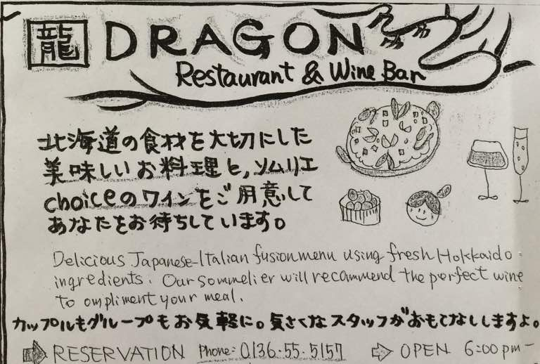 dine-and-wine-vol3-07