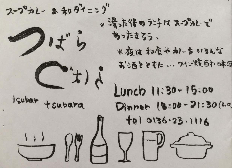 dine-and-wine-vol3-13