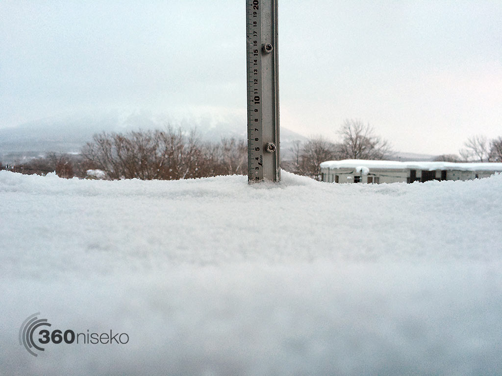 Snowfall in Hirafu Village, 13 January 2015