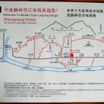 Tiger Leaping Gorge Map - Wangjiang Hotel