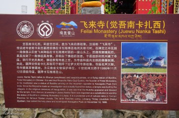 Feilai Monastery information sign