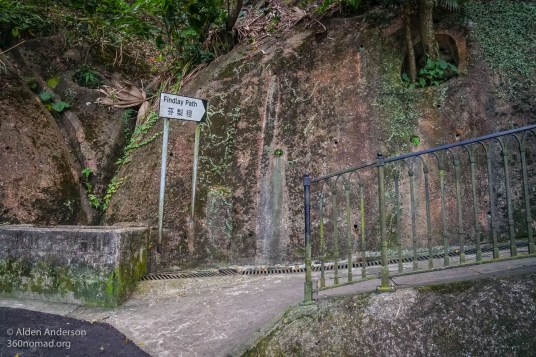 Start of Findlay Path