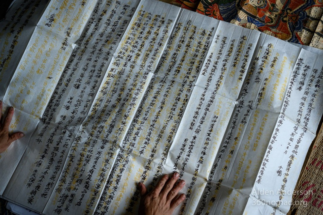 Giay Shaman List of Possessions for afterlife