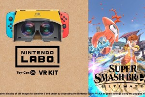 Super Smash Bros. Ultimate VR mode