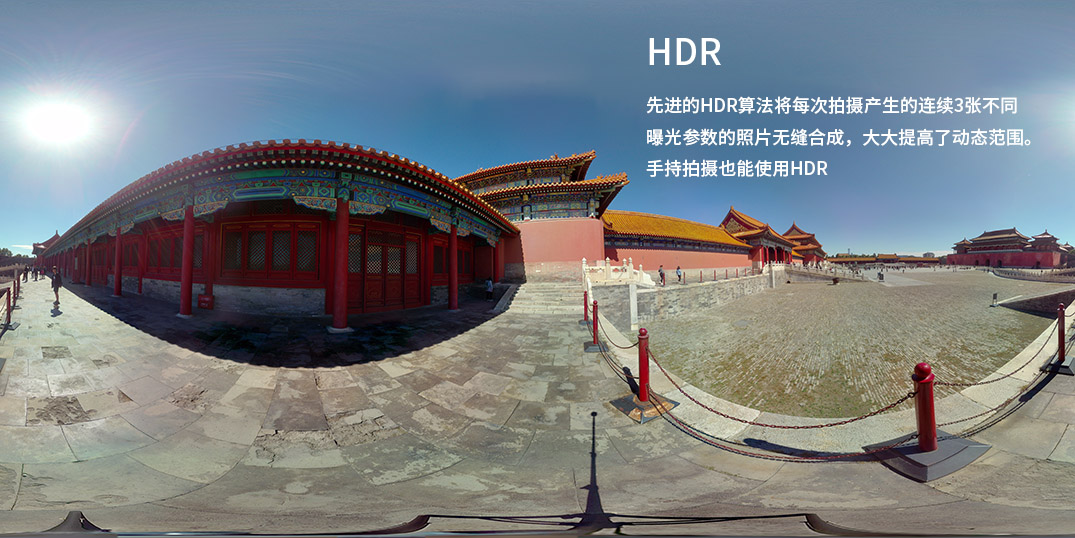 XPhase can take HDR photos
