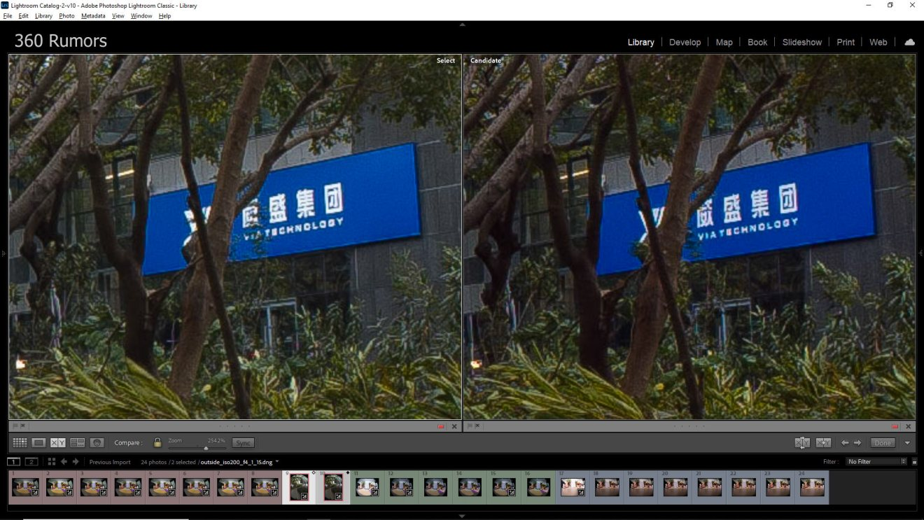 Left: crop from f/4. Right: crop from f/5.6