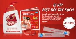 anhsp_lifebuoy2