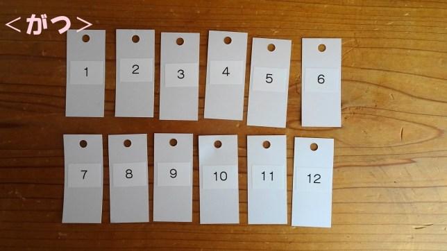 手作りのカレンダー(2)