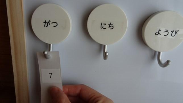 手作りのカレンダー(8)