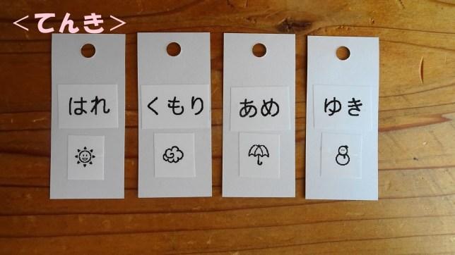手作りのカレンダー(5)