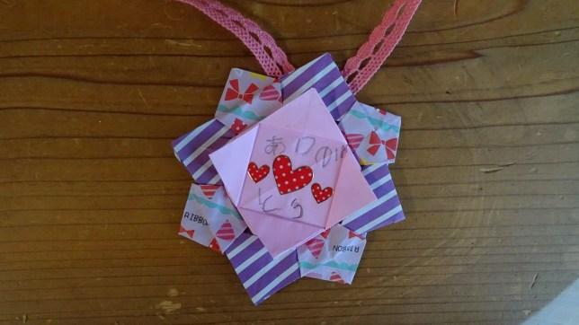 折り紙のこまから作ったメダル(1)