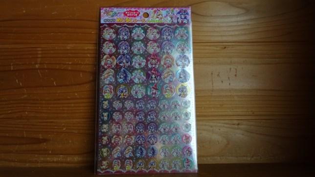 「魔法つかいプリキュア!のポイントカードあそびつきキラキラめじるしシール」別バージョン(1)