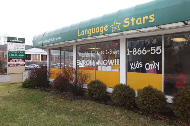 Language Stars at 117 E. Northwest Highway, Photographed by Julie Linnekin