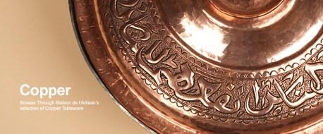 23-copper-tableware-Maison-de-l-Artisan-lebanon-Beirut_1354695886829