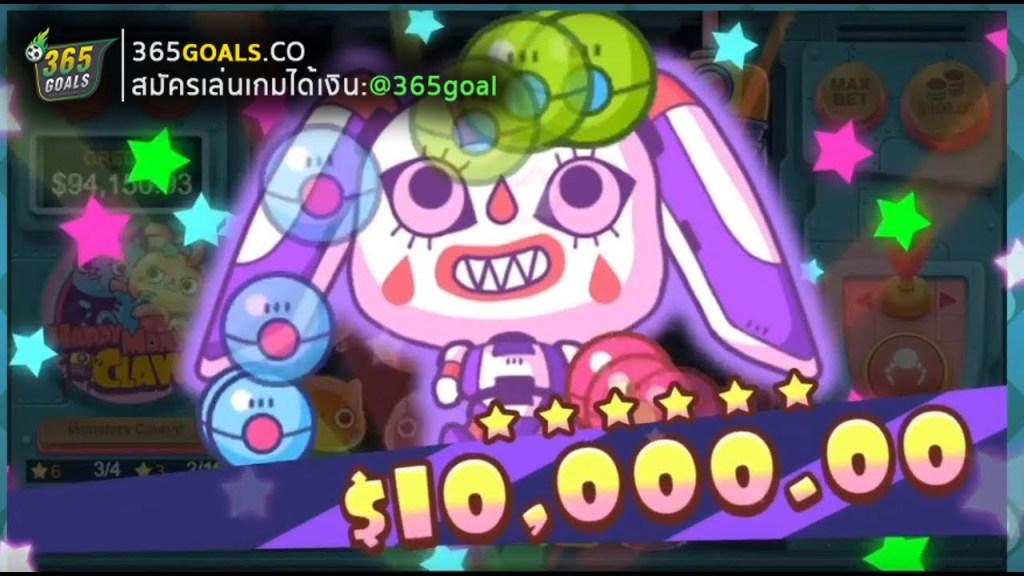 เกมคีบตุ๊กตา ได้เงินจริง  HappyMonsterClaw