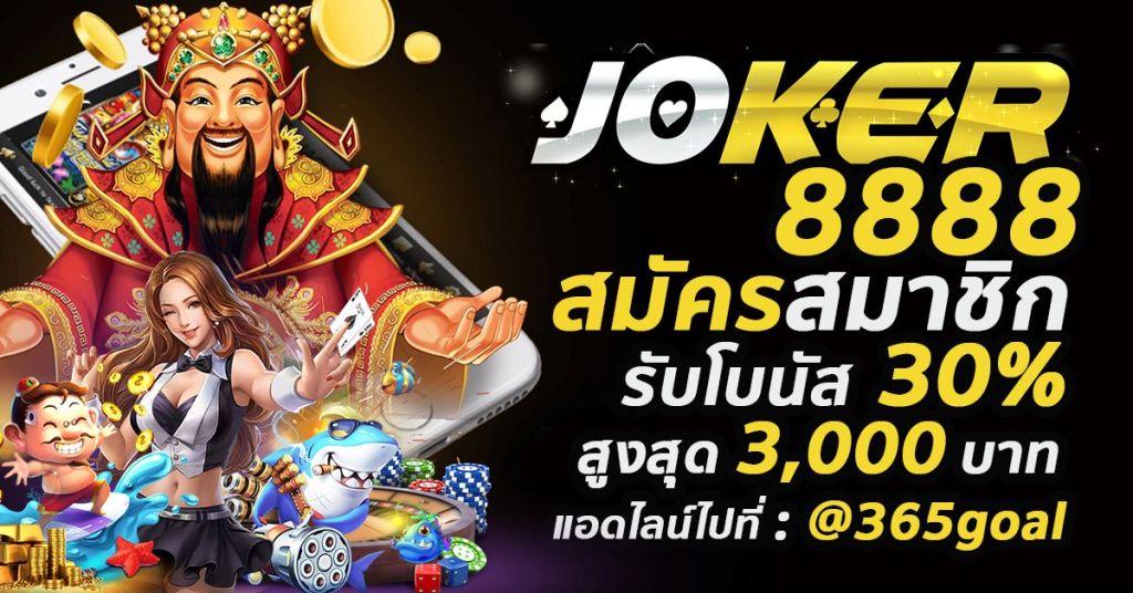 joker8888 joker8888888 joker88888 joker888