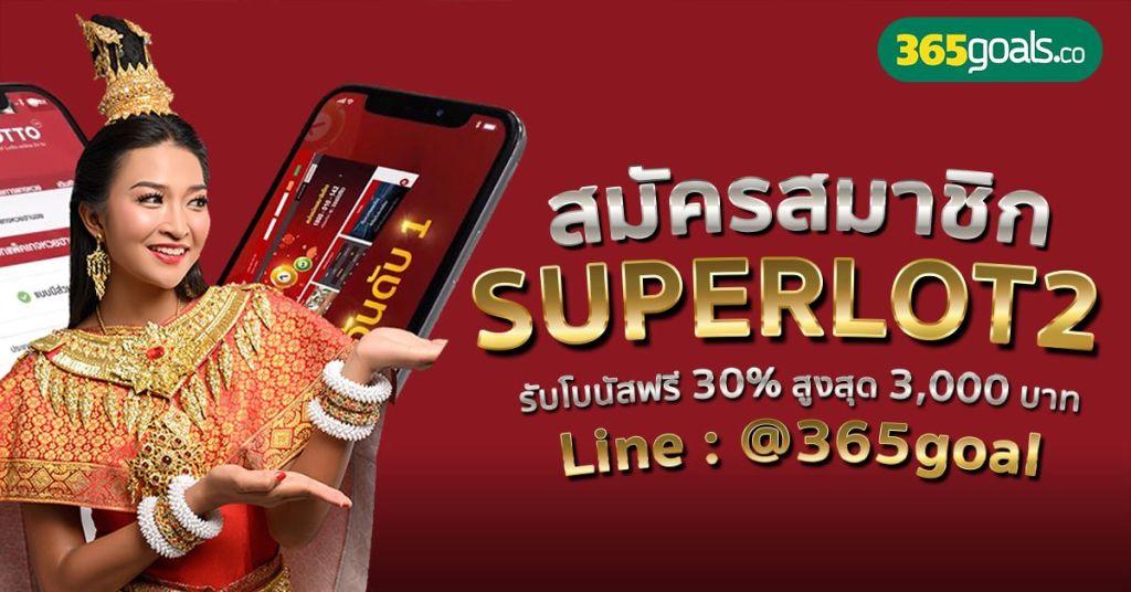 superlot2