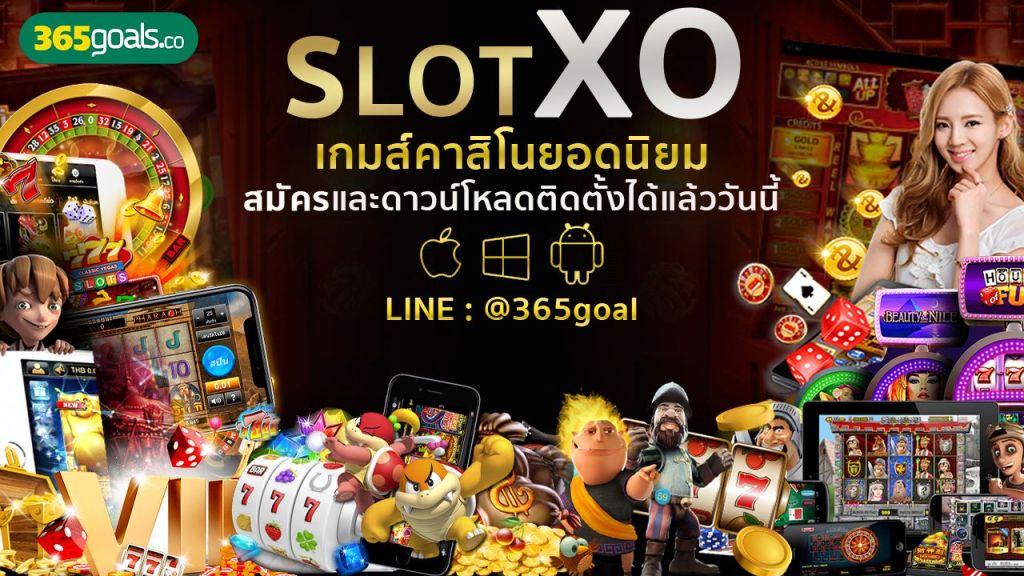 Slotxo88